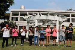 已故校友好有愛 捐助四林國小全校學拉小提琴