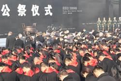 1937年的今天 長達6週以上「南京大屠殺」開始