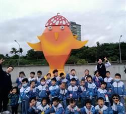 花蓮慈大附中附設幼兒園戶外教學 花蓮港濱溢滿歡笑聲
