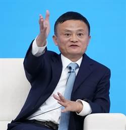 馬雲:陸潛在優勢 將迎三大發展機遇