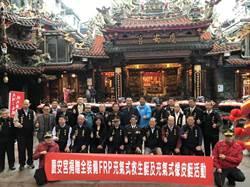 救災添利器 慶安宮捐贈救生橡皮艇
