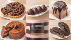全聯 X Hershey's巧克力甜蜜回歸!全新6大必吃甜點 通通百元有找