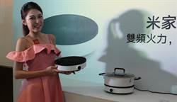 你家的智慧大廚 米家電磁爐可精準控溫舒肥料理也能做