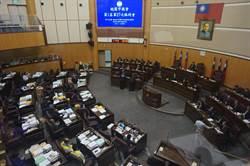 國民黨團議員聯手 刪除桃園2019總預算14億