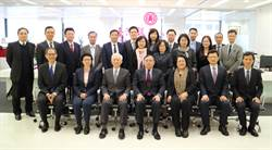 銀行公會舉行香港集體自律機制會議