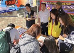 預防犯罪宣導 中市警局第四分局積極從小學生著手