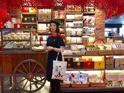 「林百貨」首家店中店年衝2400萬 海外首號店沖繩明年開幕