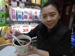 年逾70歲創業 呂家祖傳燒仙草、紅豆湯飄香