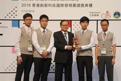 香港、高雄國際發明展 普台研發團隊雙雙摘金