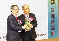 遠通張永昌 獲頒 第20屆 科技管理獎