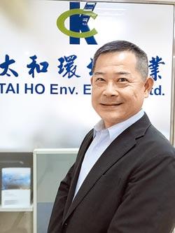 環保公會理事長高庚鑽:政府對環保產業應給予更多輔導
