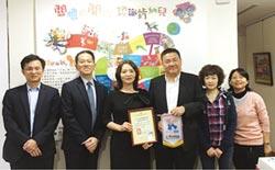 合庫投信 送暖台灣肯納自閉症基金會