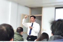 林宜慶 建立台南全方位地政服務網