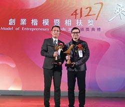 慧智基因創辦人蘇怡寧 榮獲第41屆創業楷模獎