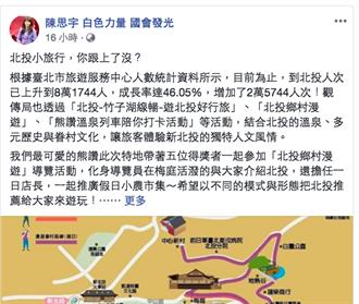 陳思宇明登記參加立委補選 臉書悄悄先改名「國會發光」