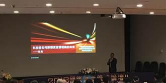 中國證券投資基金業協會監事長肖風預言  ETF極可能被AI主動投資取代