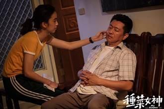 陳庭妮、楊潔玫婆媳變情敵 三度合作都為男人鬧不合