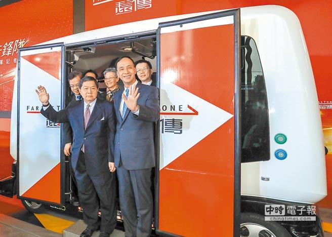 遠傳集團董事長徐旭東率與會貴賓搭乘自駕小巴EZ10登場,宣布主攻車聯網,「遠傳5G先鋒隊」正式成軍。(遠傳提供)