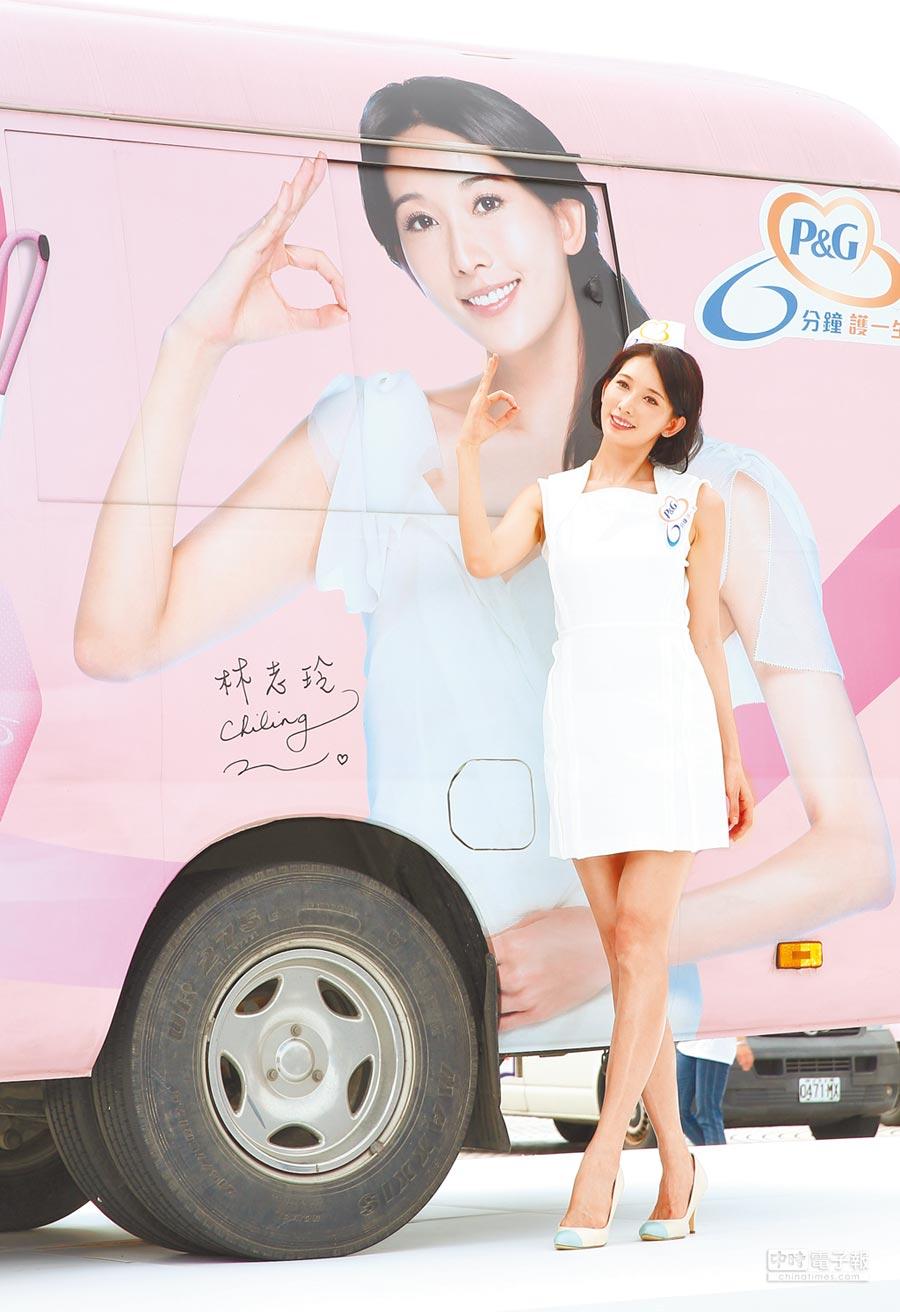林志玲出席6分鐘護一生全台婦女癌篩檢活動。(本報系資料照片)