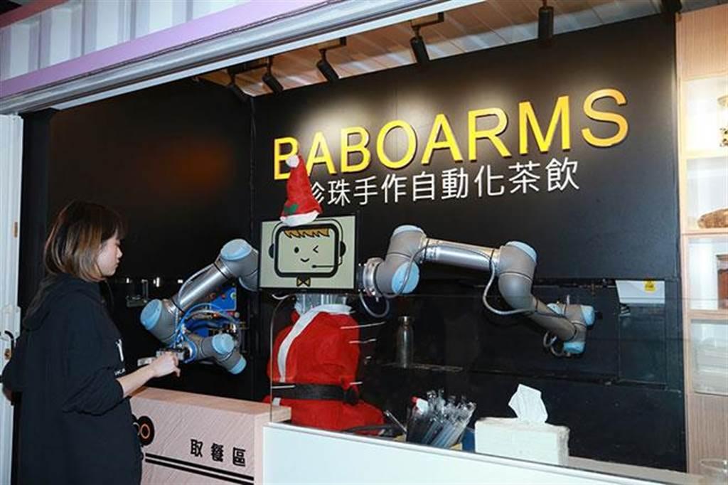「悠遊卡BABO ARMS 珍珠手作自動化茶飲」以高科技帶來嶄新的餐飲服務。