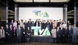 《產業》台灣觀光協會62周年,4策略邁2.0新階段