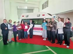完成父親遺願! 土城熱心人士江天慶女兒捐贈救護車