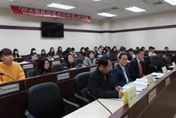 印太戰略與新南向政策座談 台灣和東南亞貿易額每年千億美金