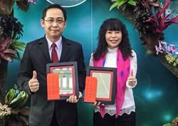國璽幹細胞榮獲竹科「創新產品獎」及「研發成效獎」雙獎肯定