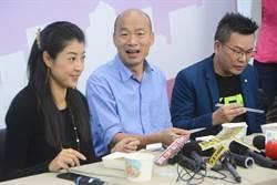 韓國瑜小內閣 教育局長具雙語課程規畫豐富經驗