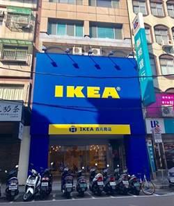 21億點擊數的意義 讓Ikea賭上平價招牌