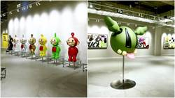 天線寶寶怎麼了!國際潮流藝術200件作品及4座戶外巨型雕塑成打卡聖地