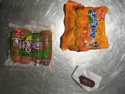 影》首例! 豬瘟新罰則上路 帶陸製豬肉食品入境 2旅客挨罰5萬元
