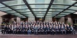 永慶加盟三品牌經營管理研習營 集團高階與全台菁英代表齊聚