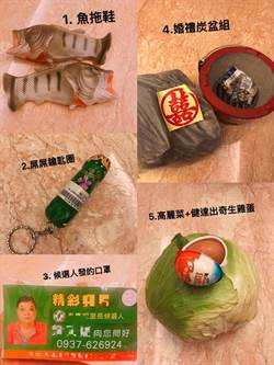 聖誕節交換禮物5選1 超實用小物竟淪最爛第1名