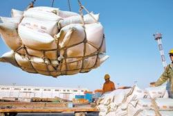 陸大舉買進200萬噸美國大豆