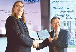 高大教授林東毅 獲聘德DAAD研究大使