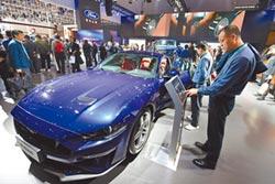 中國製造2025修改 有利產業競爭