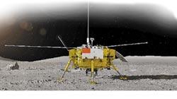飛110小時 嫦娥四號進入環月軌道