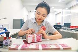 陸明年預算赤字率增 恐逾3%