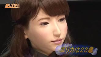 主播嚇破膽 日本機器人Erica確定四月升職報新聞