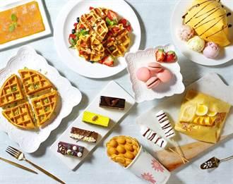 午後愜意小時光 在六國餐廳遨遊鬆餅世界
