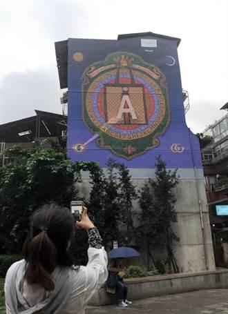 GUCCI Art Wall藝術牆落腳台北永康街