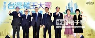 工商時報 主辦第9屆台灣權王大賽圓滿成功 3萬人參賽 群益金鼎證客戶奪冠軍
