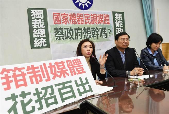 國民黨立委李彥秀(左起)、書記長曾銘宗、副書記長柯志恩,14日在黨團記者會,指政府利用國家機器民調媒體,以打擊假新聞名義,實際箝制新聞自由。中央社記者施宗暉攝  107年12月14日