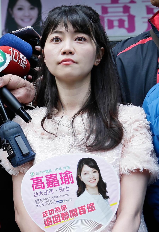 民進黨籍台北市議員高嘉瑜。(圖/本報資料照)