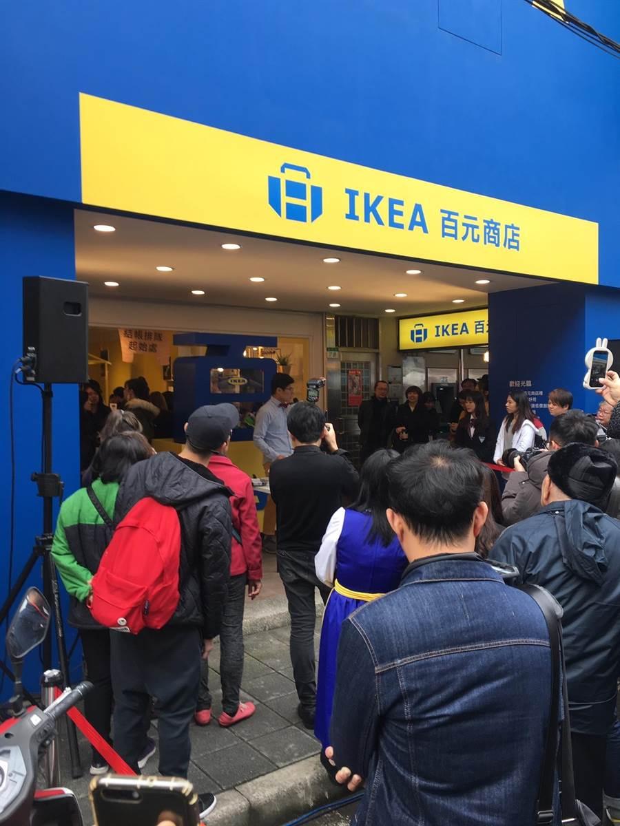 IKEA全球首家「百元店」在台灣夜市快閃/圖/李麗滿