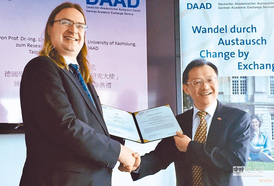 高雄大學化材系教授林東毅(右)獲授「DAAD研究大使」榮譽職銜。(高雄大學提供)