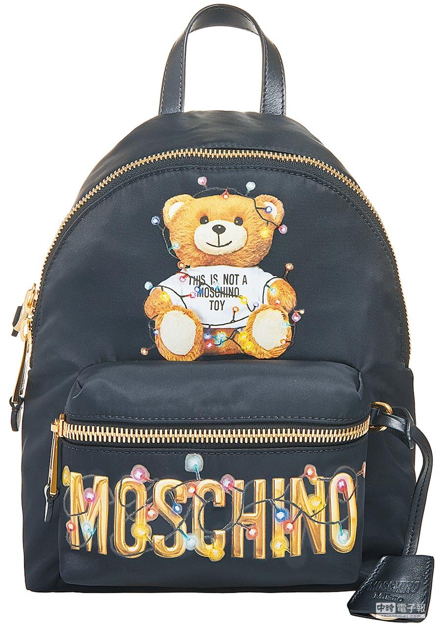 MOSCHINO Teddy Holiday系列後背包,2萬5300元。(MOSCHINO提供)