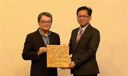 水保局台南分局金實力 獲農業學術暨事業團體獎