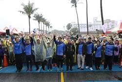 太平洋縱谷馬拉松 6千名選手雨中開跑